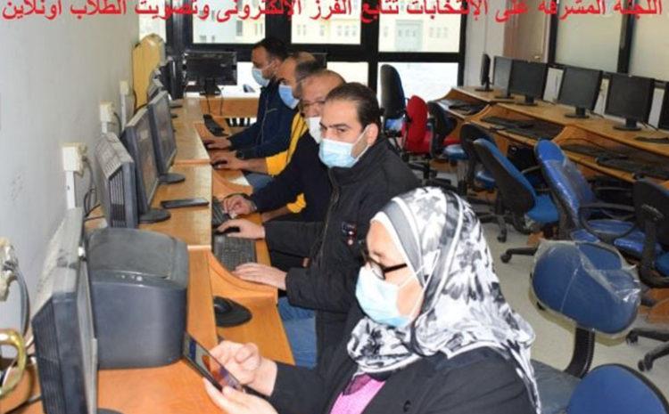 الجامعة المصرية الروسية تعلن نتائج أول انتخابات طلابية إلكترونية بالجامعة
