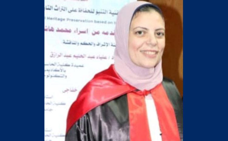بالتعاون مع باحثين من مؤسسات بحثية مصرية مرموقة