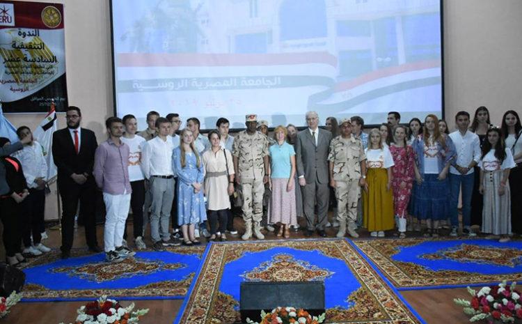 Military Defense Forces educational symposium