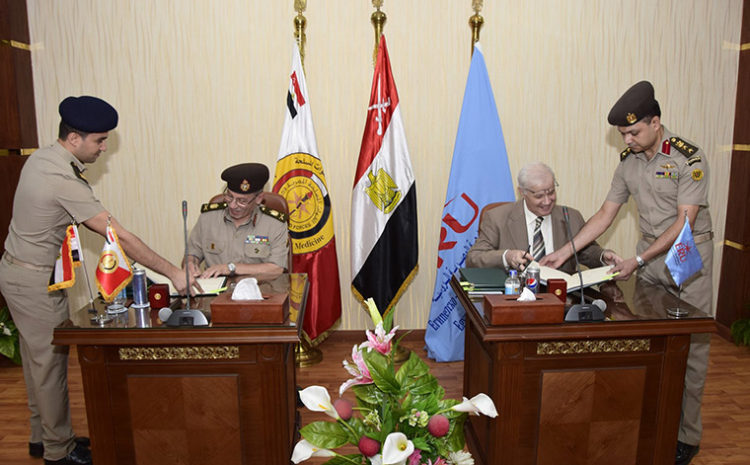 The Armed Forces College of Medicine signs a cooperation protocol with ERU