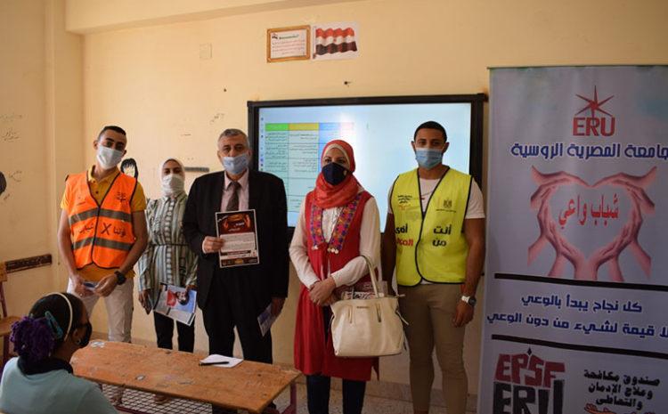 A visit to Al-Firdous school in Badr City