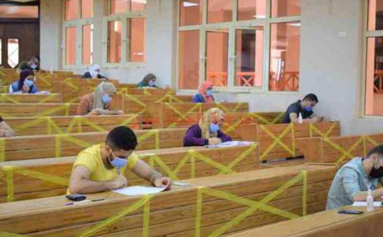 Second semester exams