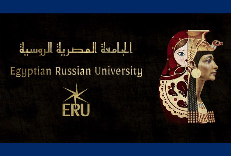 https://www.eru.edu.eg/blog/author/eru-admin/