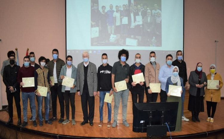 The Egyptian Russian University honors 45 students for distinguished activities.