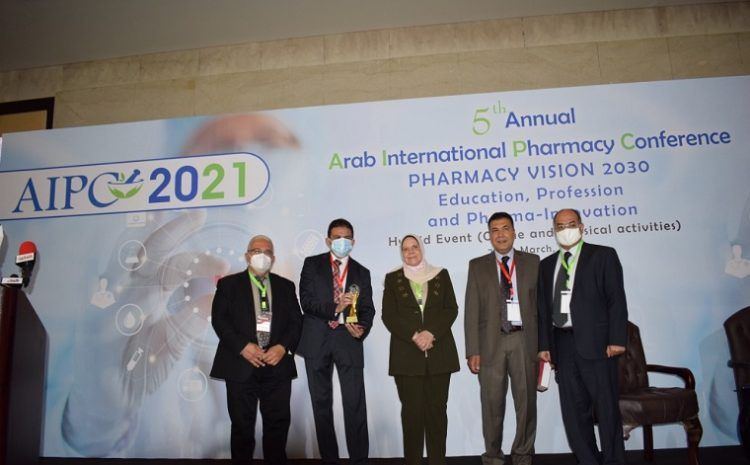 The Faculty of Pharmacy at the Egyptian Russian University wins the first positions in the Arab Pharmacists Conference.
