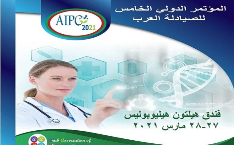 The Egyptian Russian University participates in the 5th International Conference of Arab Pharmacists