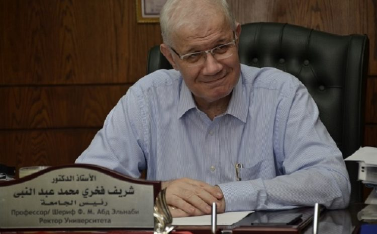 In the presence of Industrialists and Companies' Men  The Egyptian Russian University organizes The Scientific Forum of Telecommunications and Mechatronics.