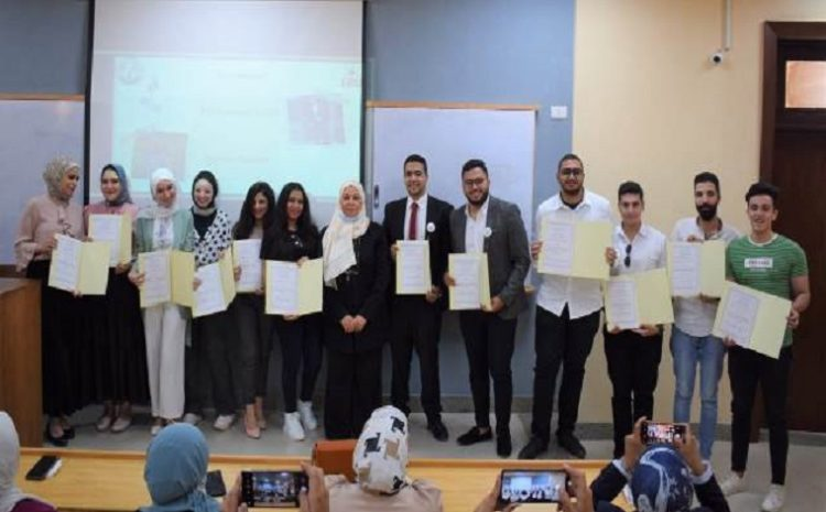 """""""The Faculty of Management, Professional Technology and Computers """" of the Egyptian Russian University honors its students at the start of the new academic year."""